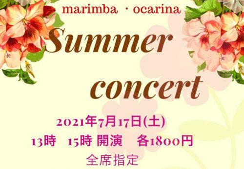 マリンバ・オカリナ Summer Concert
